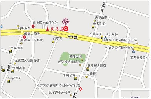 张家界晶悦酒店-张家界旅游找张家界中国旅行社公司