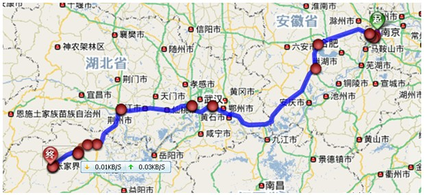 南京到张家界火车/高铁/飞机/汽车/交通