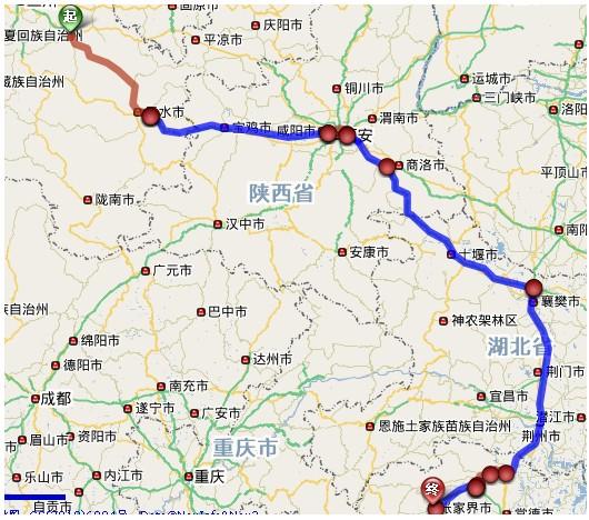 (2)定西至张家界导航详细自驾车路线   全程共1445.7公里,18小时20分钟   1、从起点出发,在定西市城区行驶1.6公里,稍向右转走匝道,进入天巉公路   2、沿天巉公路一直向前行驶191.6公里,稍向右转走匝道   3、行驶255米,右转进入G310/羲皇大道中路   4、沿G310/羲皇大道中路行驶177米,左转   5、行驶309米,掉头   6、行驶309米,右转进入羲皇大道中路   7、沿羲皇大道中路行驶7.