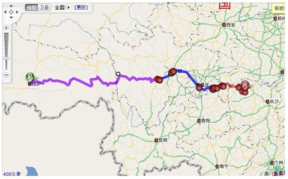 抵达重庆或成都后,乘坐飞机到湖南长沙