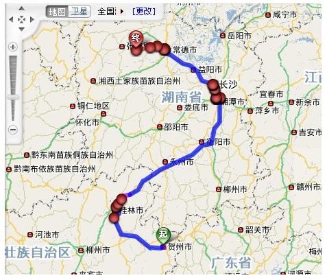 上海到梧州飞机