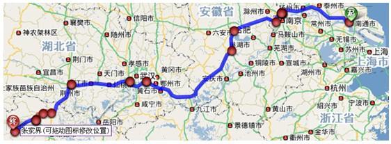 南京到襄阳飞机时刻表